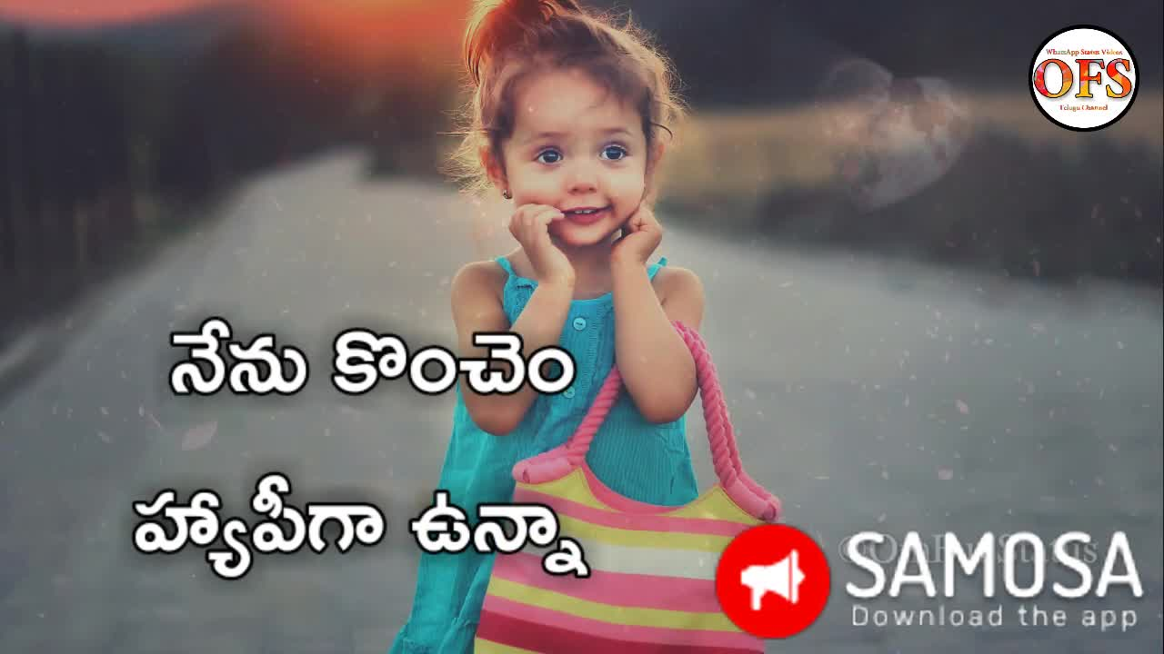 À°® À° À°° À°¯à°¨ À°ª À°° À°® À°š À°¡ À°— À°°à°µ À°š À°¡ Download The Samosa App For More Videos Gifs And Audio Clips Samosaapp Com Download Video Raju Sharechat Funny Romantic Videos Shayari Quotes