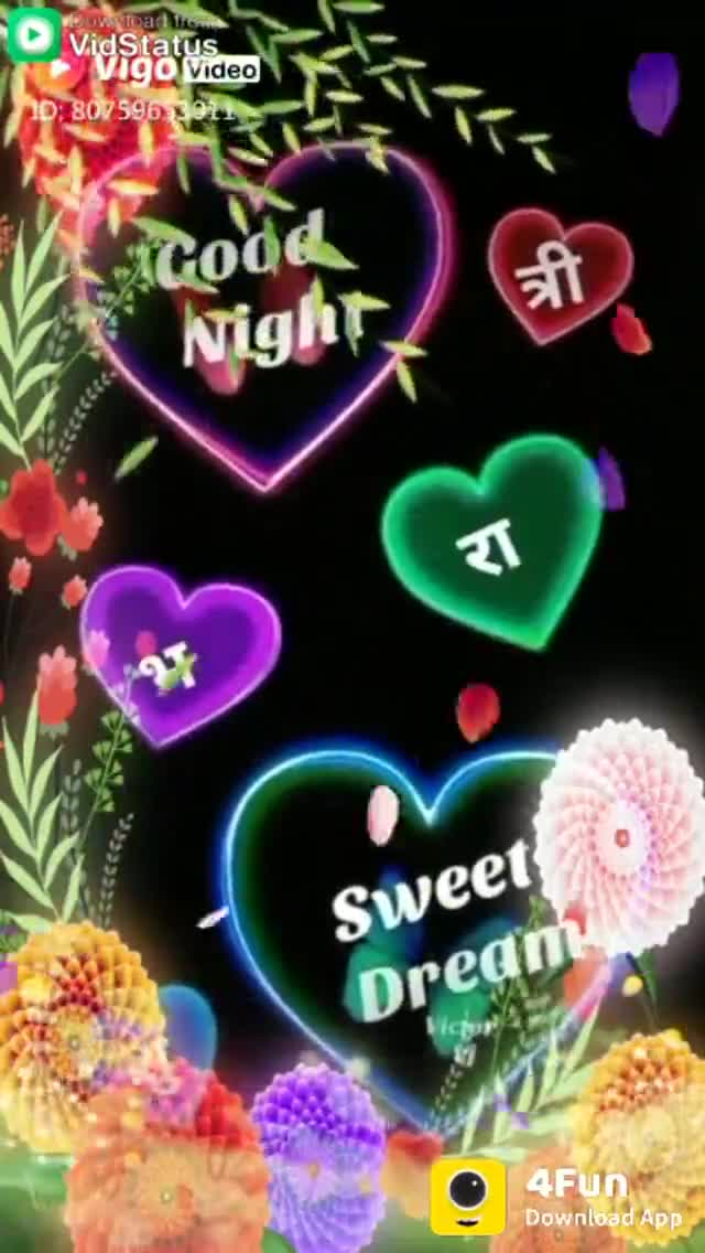 Good Night Good Night Sweet Dreams Video Smart Boy M G A Sharechat Funny Romantic Videos Shayari Quotes