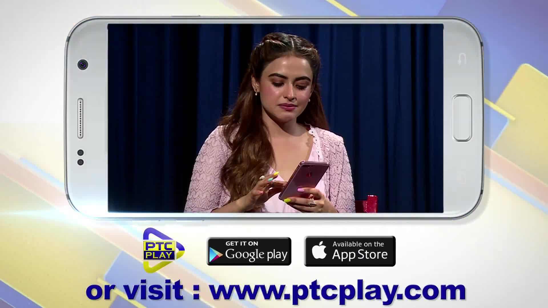 Download PTC Play - ShareChat