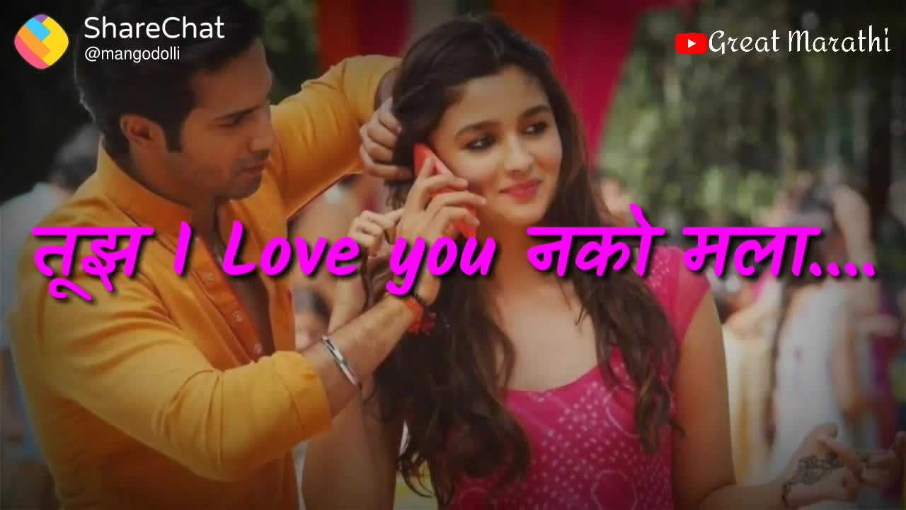 Share chat telugu love quotes video