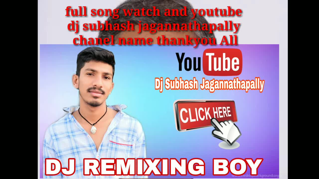 D J Subhash New Song