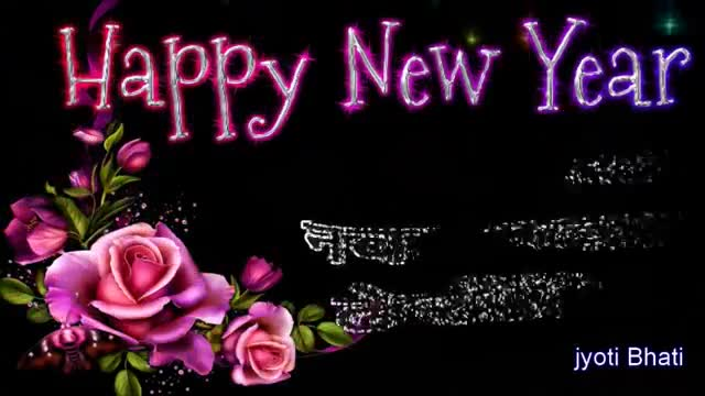 Happy New Year Jhoti Image 102