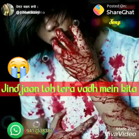 my room - ਪੋਸਟ ਕਰਨ ਵਾਲੇ : @ pbestabana Posted On : ShareChat Kong Ni das ki kami mein rakhi c 9417538386 Made With VivaVideo - ShareChat
