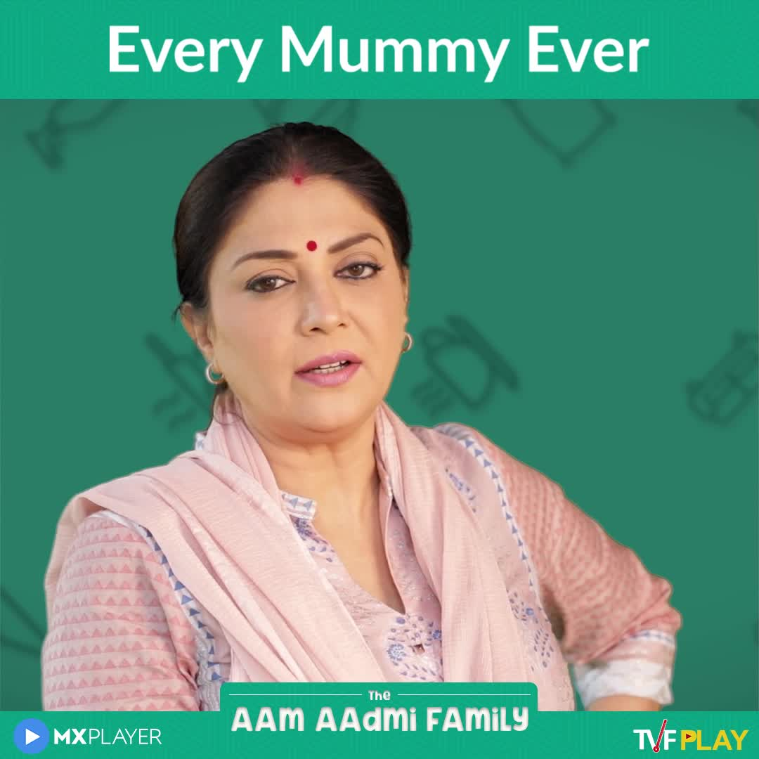 📹मजेदार वीडियो📹 - Every Mummy Ever The AAM AAdmi FAMILY MXPLAYER TVEPLAY Every Mummy Ever The AAM AAdmi FAMILY MXPLAYER TVFPLAY - ShareChat